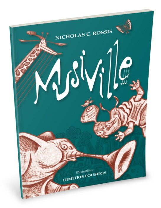 Musiville Nicholas Rossis